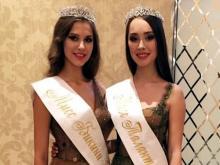 Челнинка Екатерина Тебекина стала обладательницей титула 'Мисс Бикини' на конкурсе 'Мисс Татарстан'