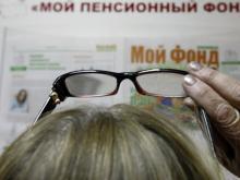 18 тысяч камазовцев доверили деньги своему пенсионному фонду