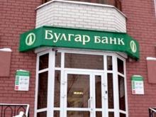 ЦБР отозвал лицензию у «Булгар банка», банкоматы которого работали в Нижнекамске и Альметьевске