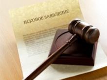 Заказчик медцентра у дома 45/08 подал еще 3 иска в Арбитражный суд РТ