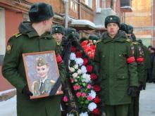 В Казани похоронили Ралину Гильманову, погибшую при крушении самолета над Черным морем