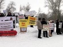 Вкладчики 'Татфондбанка' собирают деньги на пикет в Набережных Челнах
