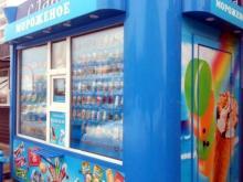 Исполком выставляет на аукцион еще 13 киосков под продажи мороженого (ГЭС, ЗЯБ и Сидоровка)