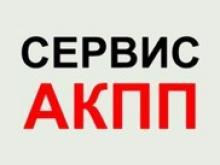 АКПП: особенности национальной эксплуатации
