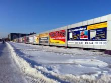 18 рекламных щитов на проспекте Дружбы Народов продают за 2.7 миллиона рублей