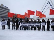 «Коммунистам России» не разрешили отметить митингом на площади Азатлык годовщину смерти Ленина