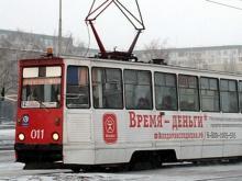 С 23 января трамваи маршрутов №16 и №17 будут курсировать только в выходные дни