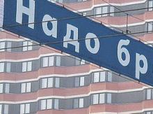 Риэлторы: «Цены на квартиры в Набережных Челнах к лету будут снижаться»
