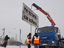 Дело о рекламных щитах: «Плата за их аренду не может быть выше 300 рублей за квадрат!»