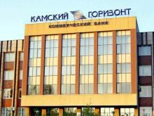 Глава МВД РТ Артем Хохорин:  'Группа сотрудников банка 'Камский горизонт' помогала обнальщикам'