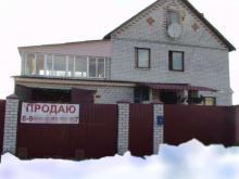 Цены на загородные дома у Набережных Челнов снижаются на 0.5-3 миллиона