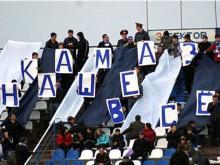 Фанаты «КАМАЗа» надеются, что новый генеральный директор клуба вернет болельщиков на стадион