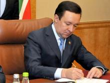Принят перечень предприятий Татарстана, которые планируется приватизировать в 2017 году