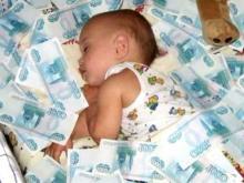 В Татарстане продолжат выплачивать ипотечникам «шаймиевские» 200 тысяч рублей за ребенка