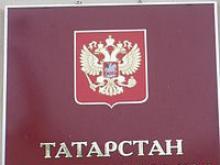«КАМАЗ - Общепит» спорит с предпринимателем Абиддиновой за 5 миллионов рублей