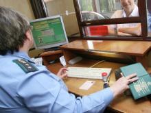 ФСБ будет охранять границу России и Белоруссии. Белорусы ввели безвизовый въезд для граждан 80 стран