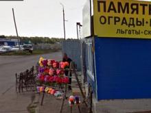 7 павильонов в районе кладбища 'Молодежное' выставлены на аукцион за 171.4 тыс. рублей в год