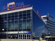 Владельцы торгового центра «Палитра» думают, что делать с недостроенным зданием