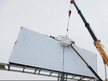 На аукцион 9 марта выставляются 40 рекламных конструкций со сниженной арендной платой