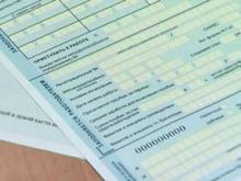 Поддельный больничный лист обошелся челнинцу в 4000 рублей: Он пытался оправдать прогулы