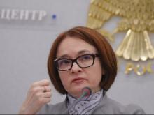 Центробанк России и хакеры: В банках появится новая система шифрования платежей?