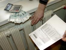 Айрат Зайнуллин: Как снизить плату за отопление