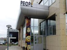 Эрик Гафаров стал владельцем караоке-клуба «People»
