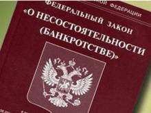 Московские торговцы нефтью банкротят ООО 'Отделстрой-Ресурс' из Набережных Челнов