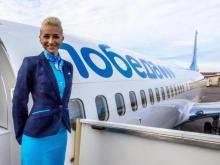 Авиакомпания 'Победа' предлагает челнинцам улететь в Москву за 1199 рублей