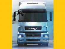 'КАМАЗ' обновляет свой магистральный грузовик и добавляет к названию приставку 'NEO'