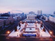 КФУ первым поздравил президента Татарстана с юбилеем сердечком на своем здании и пикетом