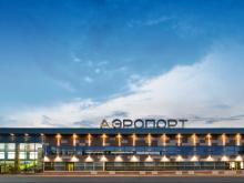 Идут переговоры об открытии в марте авиарейсов Бегишево - Пермь и Бегишево - Самара