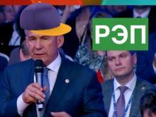 Президент Татарстана Рустам Минниханов 'зачитал рэп' - поздравительная видеокомпиляция