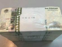 Челнинец хочет перепродать купюры в 10 рублей – 10000 за 14000
