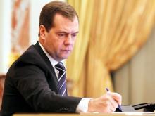 Дмитрий Медведев сократил срок выдачи средств материнского капитала с 1 месяца до 10 рабочих дней