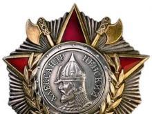 Владимир Путин наградил президента Татарстана орденом Александра Невского