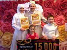Челнинская семья Хабиевых стала чемпионом Татарстана по свадебным танцам среди любителей