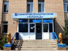 Женщинам с детьми, работающим на «КАМАЗе», предложили бесплатные отдых и лечение в профилактории