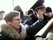 В Казани во время пикета задержана лидер пострадавших вкладчиков 'Татфондбанка' (видео)