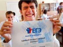 Минобрнауки России определило расписание ЕГЭ  и ОГЭ в 2017 году