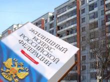 В домах УК «Жилкомсервис» тарифы на СОИ утверждают на собраниях