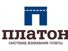 Из миллиардов, собранных по системе 'Платон', Татарстану не досталось ни копейки