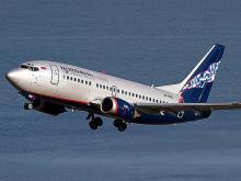 Еще одна авиакомпания открывает с 3 июня рейсы из Бегишево в Симферополь