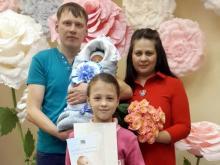 В семье Александра Китаева и Маргариты Япониной родился 1500-й челнинец с начала года