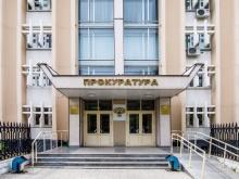 Прокуратура Набережных Челнов: «Судиться с «Татфондбанком» и «ТФБ-Финанс» будем в Казани»