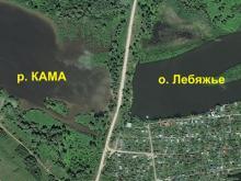 Город Набережные Челны собирается взять на баланс дамбу между Камой и Лебяжьим