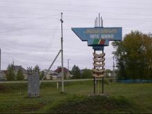 В Малошильнинском исполкоме борцы с экономической преступностью изъяли документы