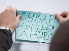 Риэлторы Казани и владельцы квартир поддержали задержанных руководителей 'Сувар Девелопмент'