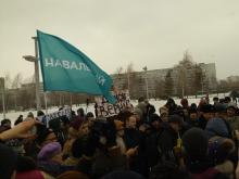 На антикоррупционном митинге в Челнах сторонники Навального скандировали: «Димон, верни деньги!»