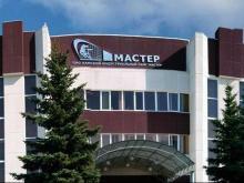 Дмитрий Медведев подписал постановление о выделении на развитие КИП 'Мастер' 4 миллионов рублей